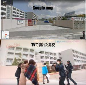 今田美桜、高校、比較