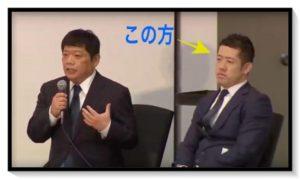 吉本会見、中村聡太