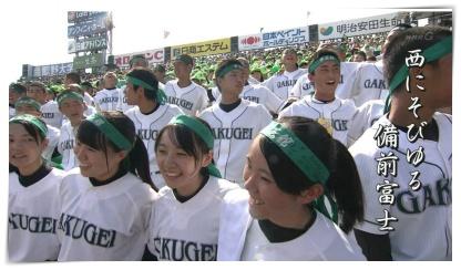 岡山学芸館、女子マネージャー、かわいい