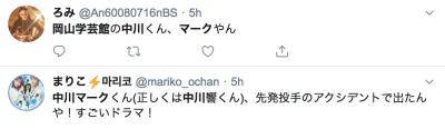 NCT、マーク、そっくり