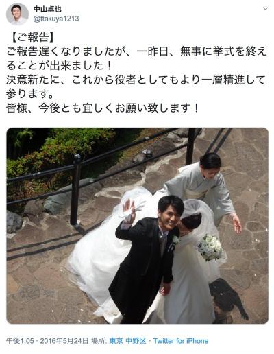 中山卓也、ゲイ俳優