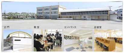 大内田悠平、高校