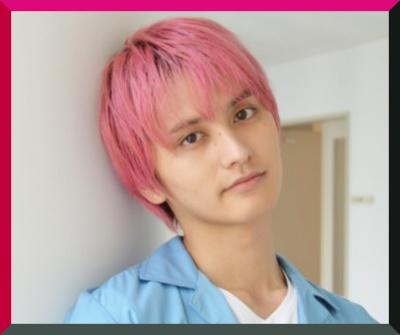 ピンク髪、瀬戸利樹