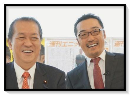 上杉 隆、元大臣、秘書
