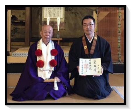 上杉隆、僧侶