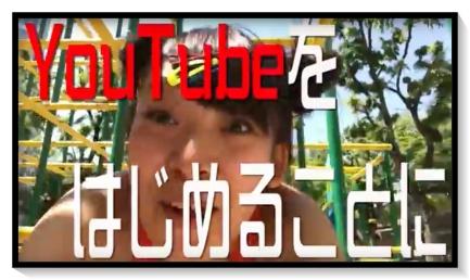 フワちゃん、YouTube