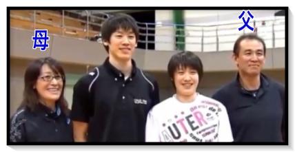 石川祐希、両親