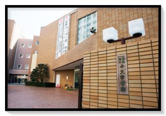 三原じゅん子、中学校