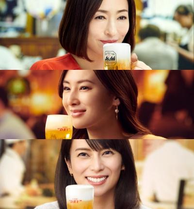 熊田貴樹、広告