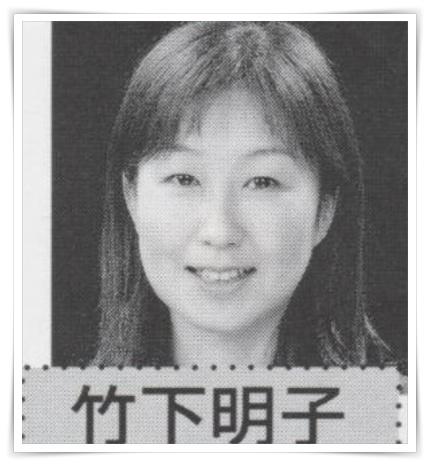 野田秀樹、嫁