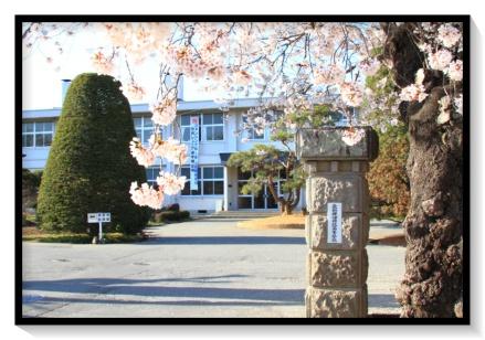 常田大樹、高校